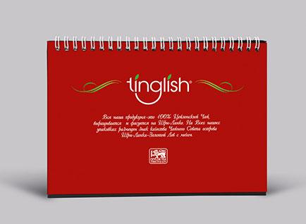 Tinglish Desktop Calendar Design