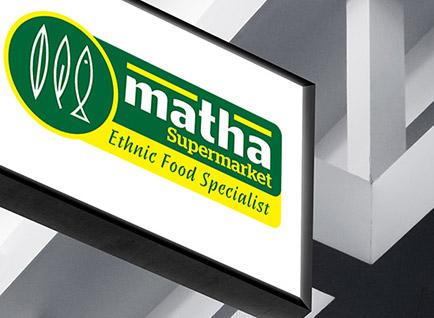Matha Supermarkets Logo Design