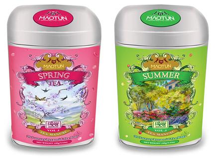 Maotun Tea Packaging Label Design