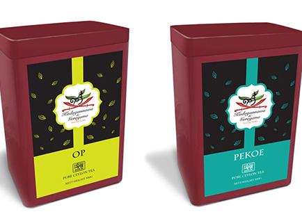 Kadugannawa Tea Bag Box Packaging Design